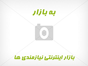 دامین www.Agahi.news